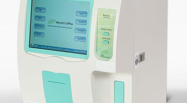microcc-20plus